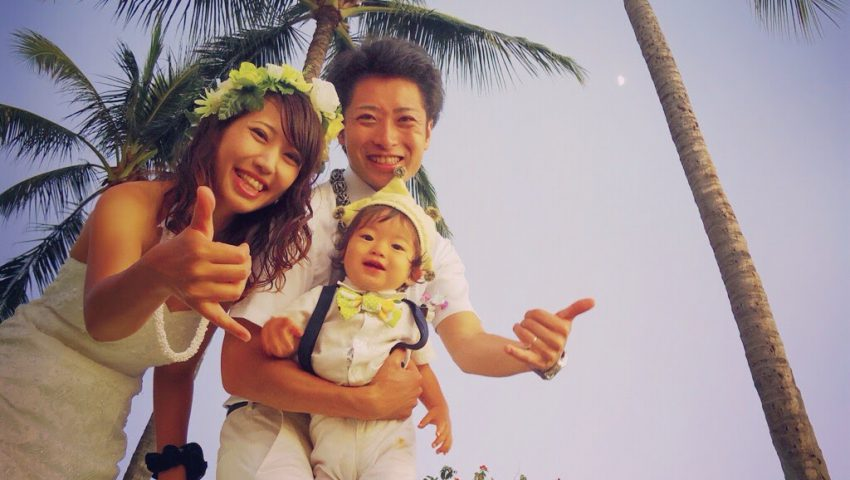 ハワイ島家族旅行|ハワイ海外旅行・ツアー|海外 …