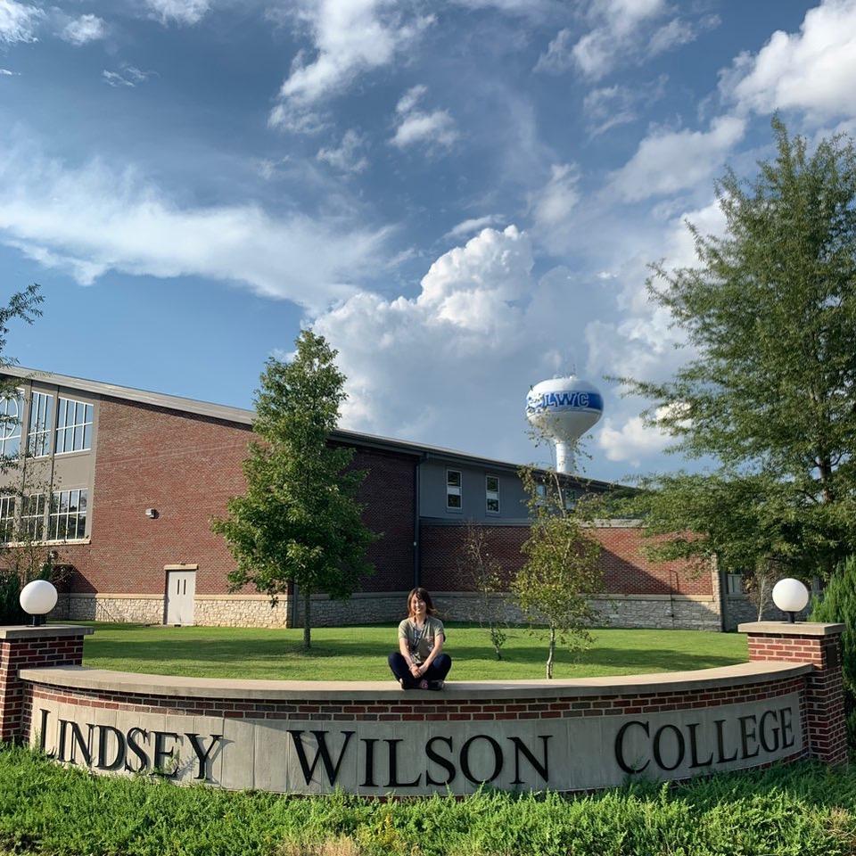 リンジーウィルソン大学(Lindsey Wilson College)のキャンパス